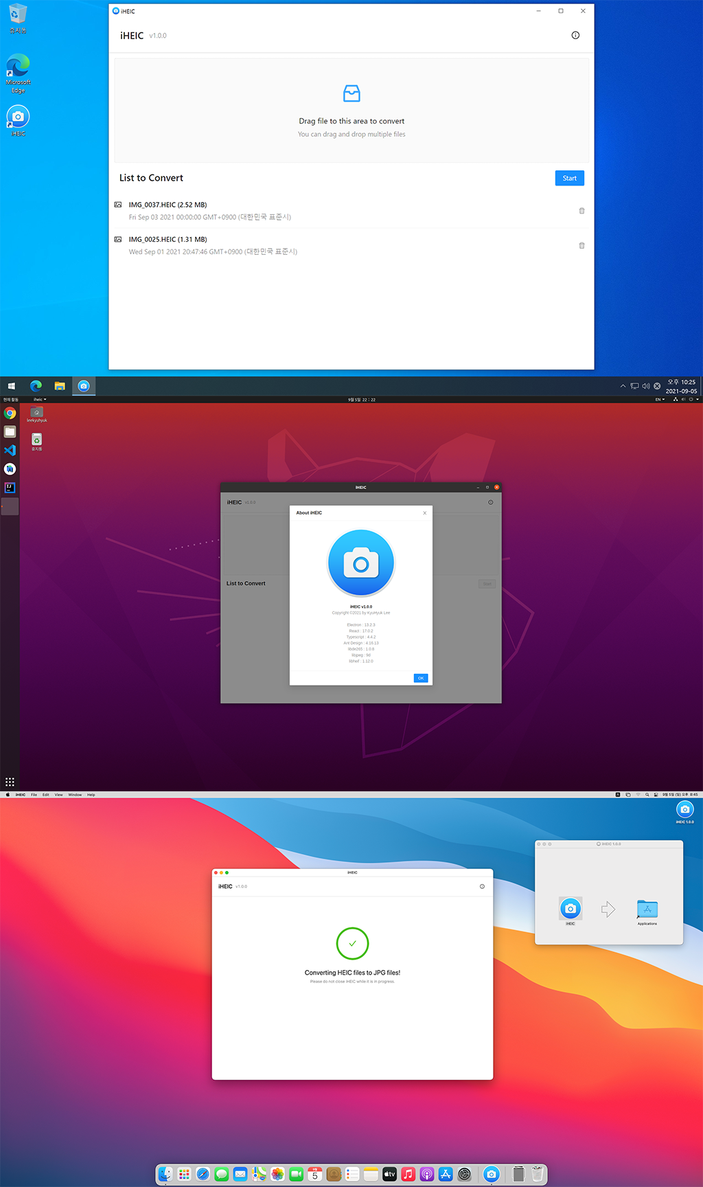 iHEIC running on Windows, Linux and macOS