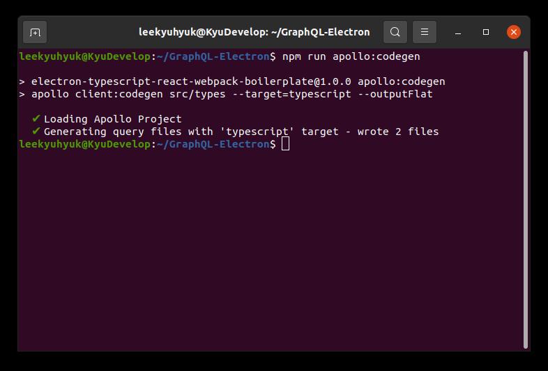 npm run apollo:codegen